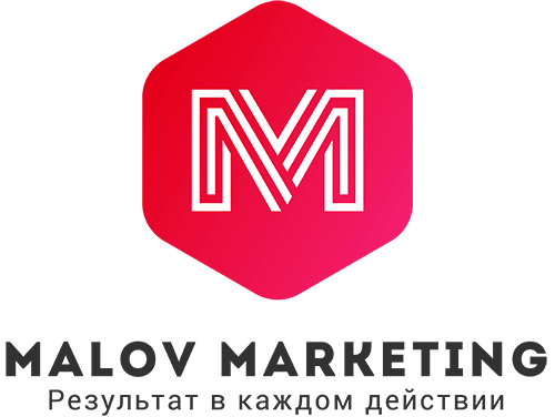 Malov Marketing
