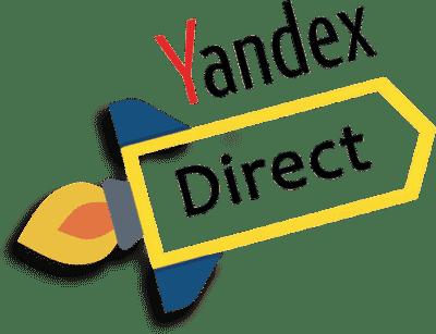 Способы уменьшения стоимости рекламы в Яндекс.Директ. Как рассчитать цену за клик?