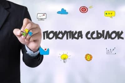 Попадание в топ поисковых систем: секреты продвижения одностраничных сайтов